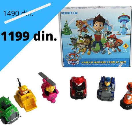 1490 din. (1)