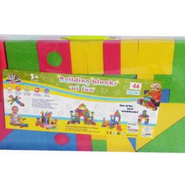 Mekane kocke ( veliko pakovanje )